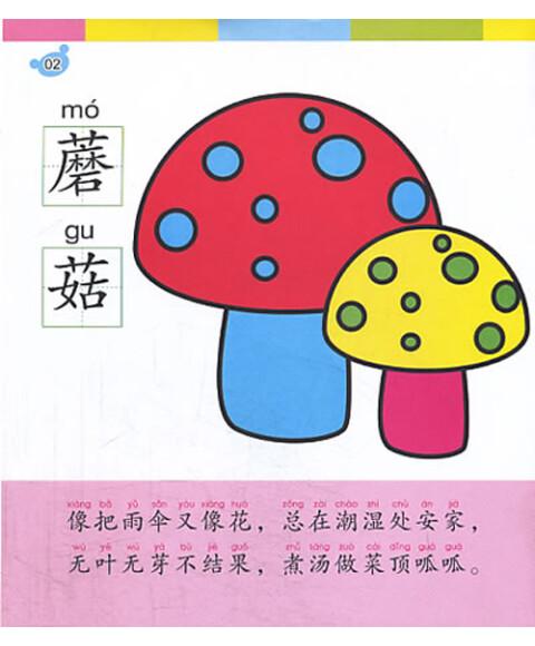 00 [10折] 读着儿歌学画画·趣味儿歌学画:动物世界篇 0 条 100 %好评