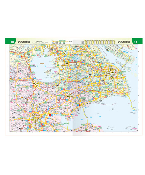 上海和江苏浙江高速公路及城乡公路网地图册(2014)