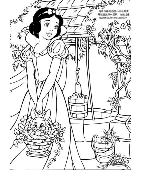 《小公主神奇画板:魔法城堡》(美国迪士尼公司)图片