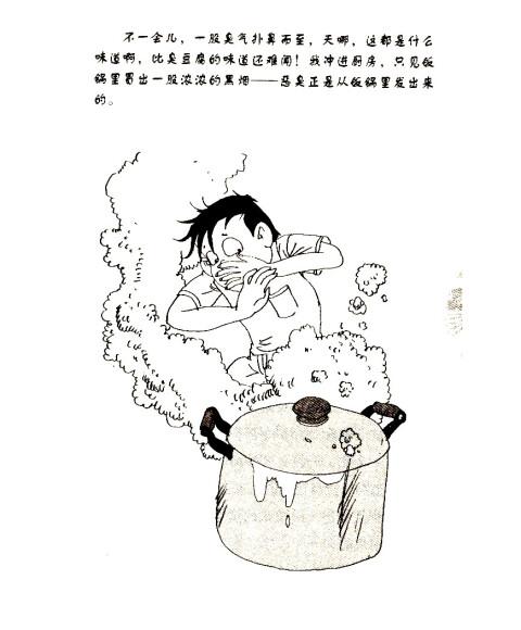 动漫 简笔画 卡通 漫画 手绘 头像 线稿 480_580