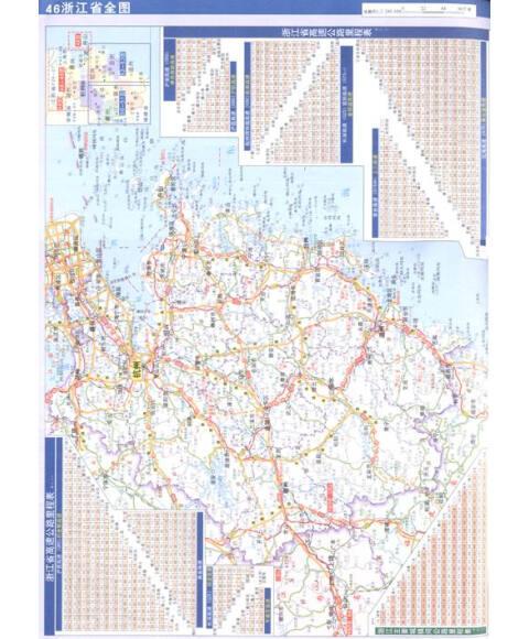 上海 浙江 江西 福建高速公路及城乡道路地图册(2014