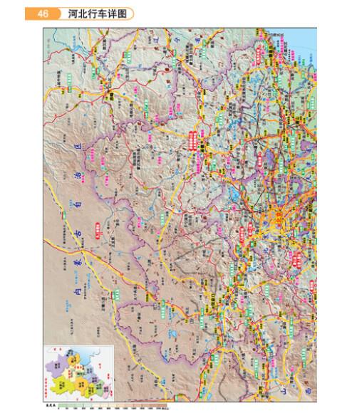 2014中国分省自驾旅游地图册系列:北京,天津,河北自驾游地图册