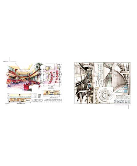 《景观设计手绘表现》2012年东华大学出版社 策划编写庐山艺术特训营