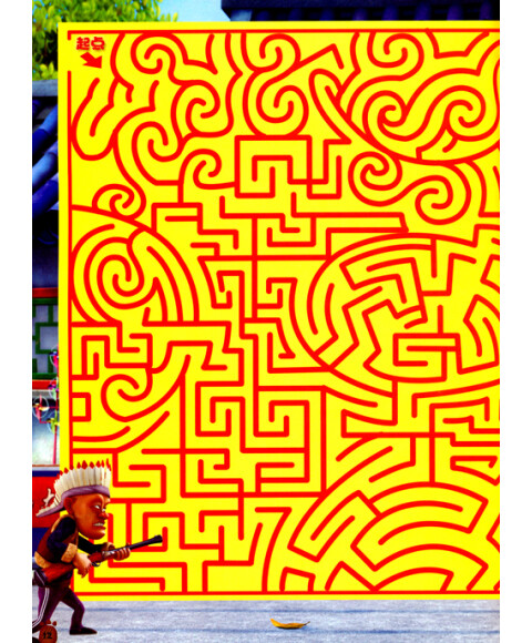 《华图少儿·熊出没益智游戏书:迷宫(2)》【摘要
