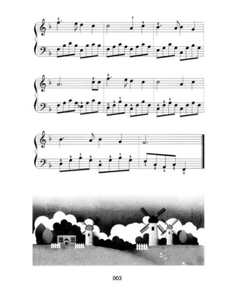 快乐儿歌钢琴曲集(中)(附光盘) [7~10岁]