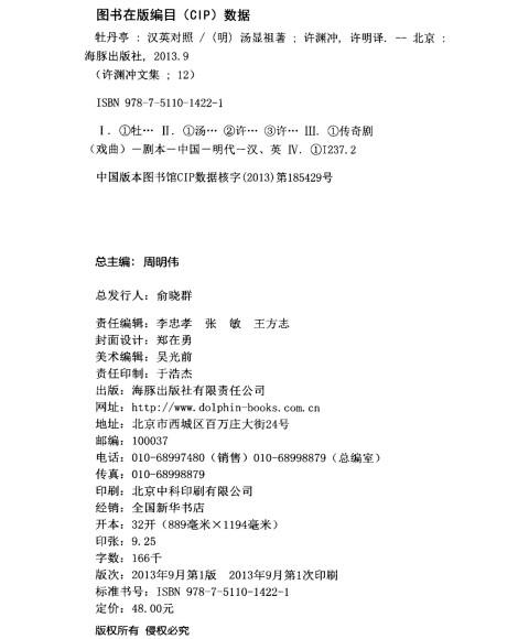 求论文摘要翻译,汉译英,不需要软件和在线翻译,谢谢