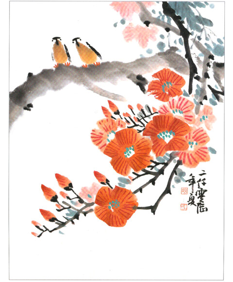 《21世纪少儿中国画课堂:画花卉植物篇》