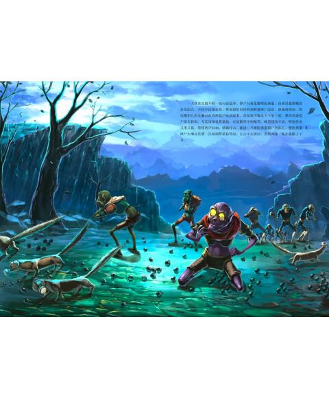 沈石溪动物小说鉴赏·月光森林:狐狸的故事