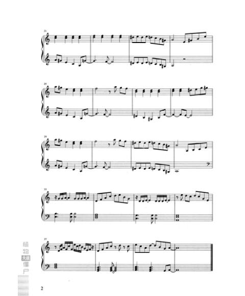 在线听谱书系·植物大战僵尸:游戏·动漫音乐钢琴版精选集