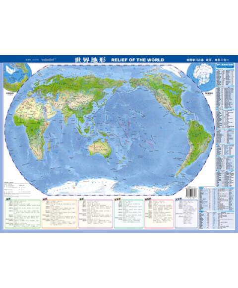 世界地图世界地形/本社