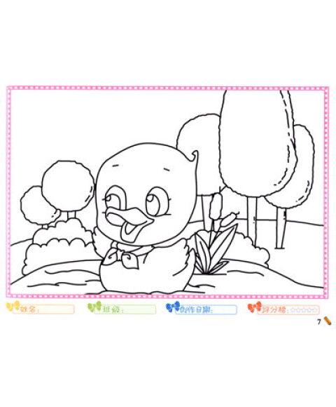 儿童快乐画室:可爱动物涂色