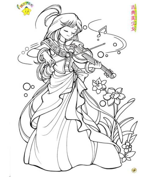 小神笔美少女涂色系列:古典美少女