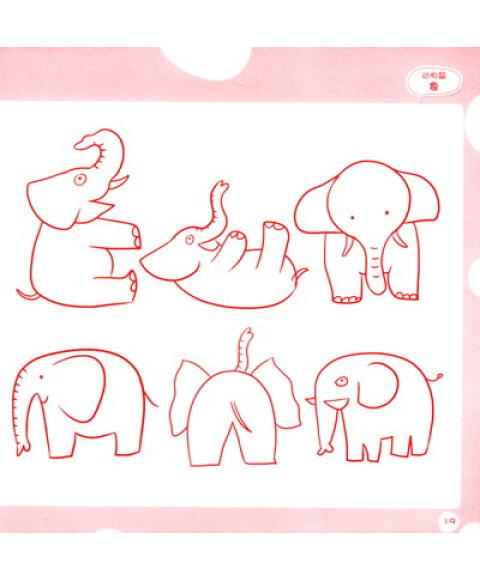 儿童简笔画金鱼