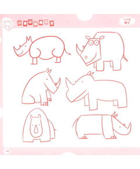 儿童简笔画海豚
