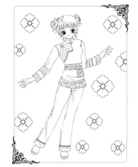 《美少女画画填色书:多彩民族服装秀》【摘要