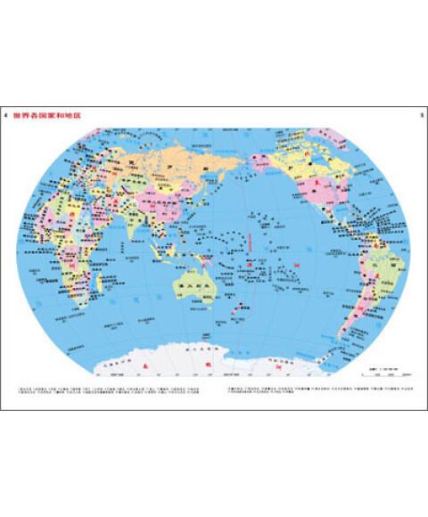 世界国旗地图册