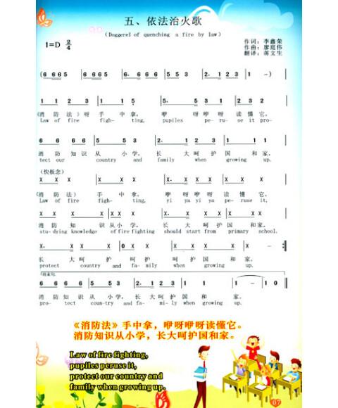 8折] 儿童电子琴大教本(2010最新版)(上下共2册)(附光盘1张) 791 条