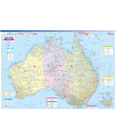 2013最新版世界分国地图系列·目的地地图:澳大利亚