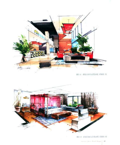 室内空间快题设计与表现