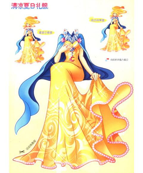 《童话公主梦幻小剧场:人鱼公主》【摘要
