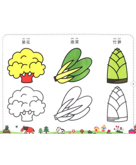 小孩学画画(4) [3-6岁]