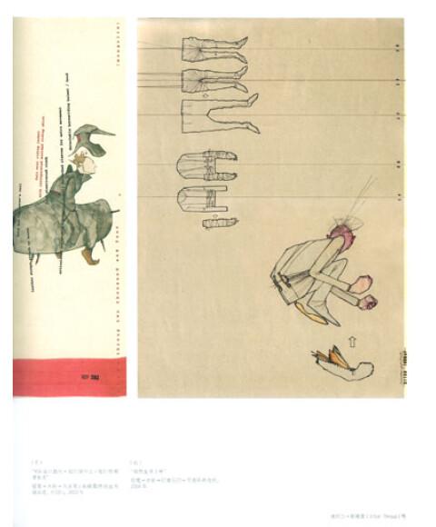 《国际大师时装画》([英]赖尔德·波莱丽(laird