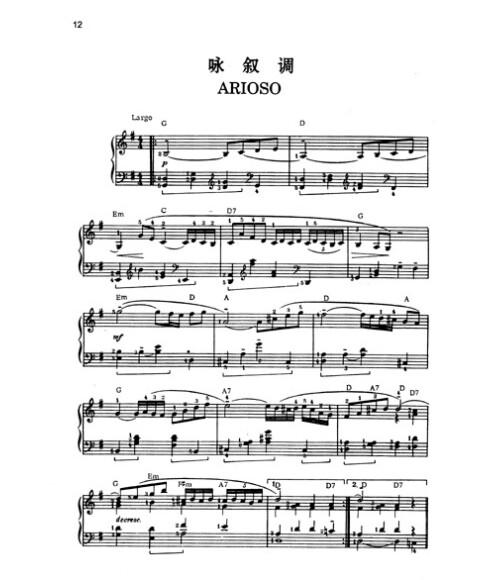大音乐家钢琴曲库1:巴赫(赠品)