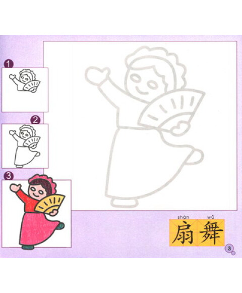 《唐克教你学画画·简笔画:人物·生活用品(幼儿版)
