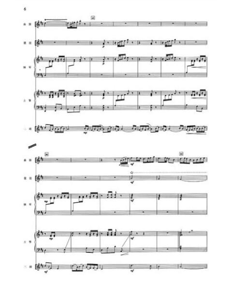 顾冠仁民族器乐重奏及小型合奏曲集(套装共3册)