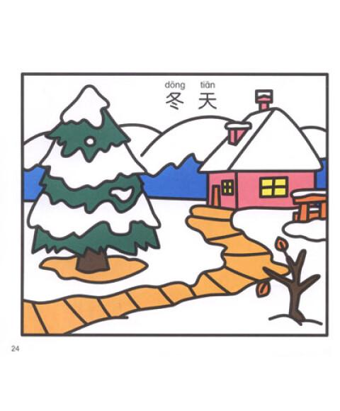春夏秋冬风景简笔画图片
