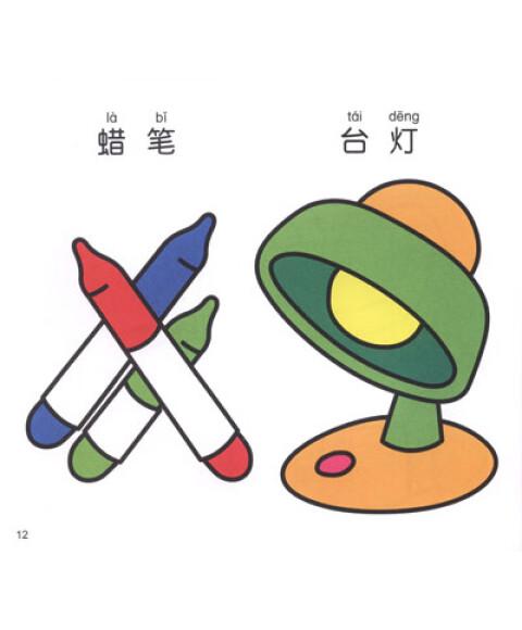 小手握笔·幼儿简笔画:文具·玩具 [3-6岁]