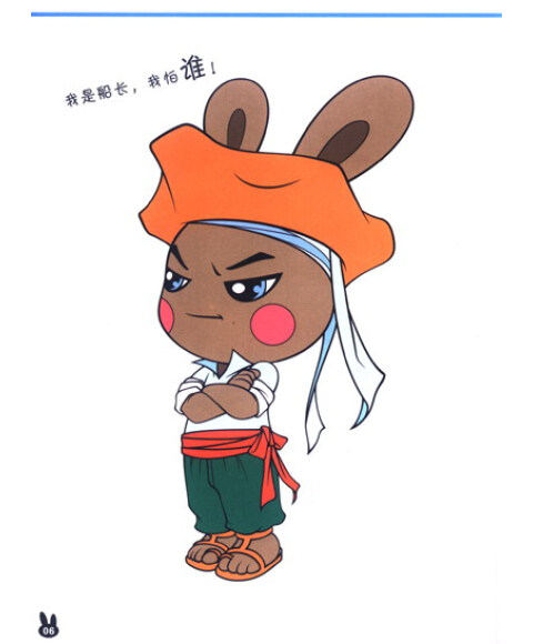 多多兔系列涂色册·涂兔乐:金银岛(附超大海报1张,可爱贴纸1张)