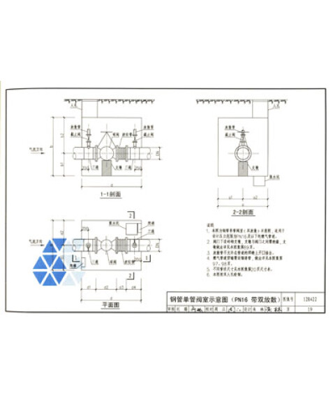 国家建筑标准设计图集(12r422):混凝土模块砌体燃气阀室及管沟