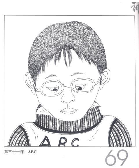 线描画课堂·人物篇
