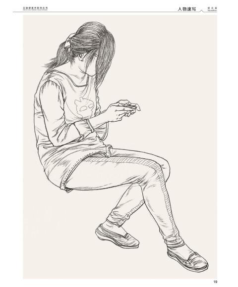 速写人物头发线条画法分享展示
