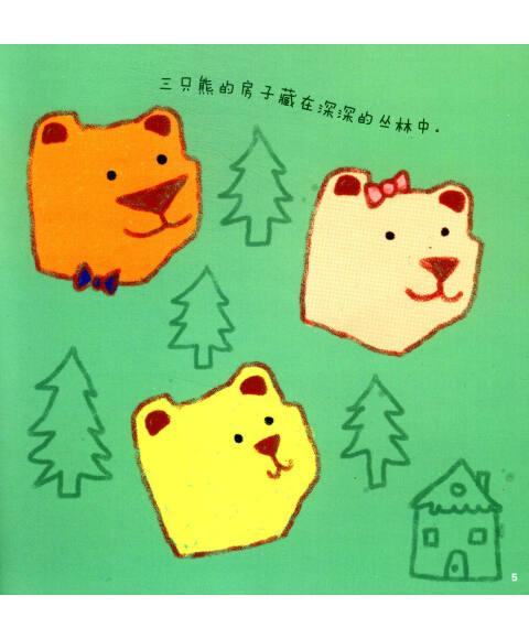 10 [8折] 妙妙手指画:小手变动物 0 条 100 %好评) ¥11.