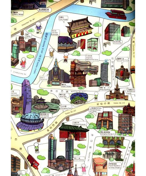 《创意城市手绘地图:here