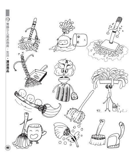 手绘水粉乐器图片