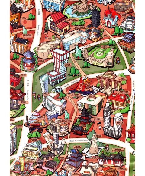 《创意城市手绘地图:游南京》【摘要