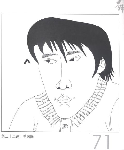 黑白线描画 京剧人物展示