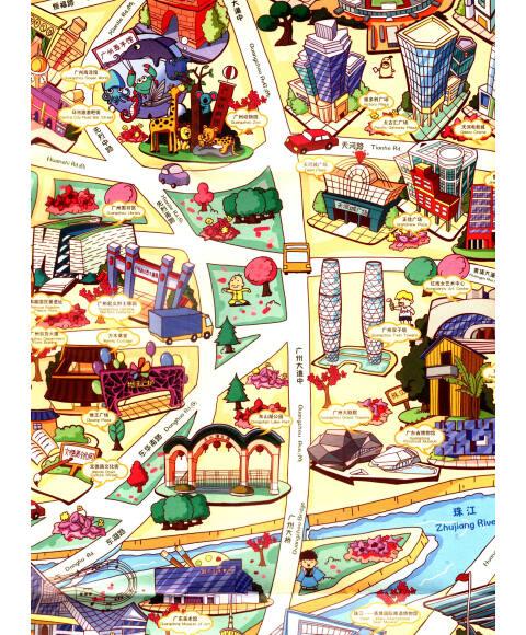 《创意城市手绘地图:叹广州!》【摘要