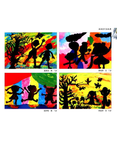 儿童创意水粉画