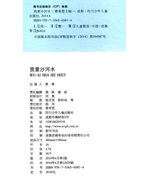 7折] 新编大提琴初级教程