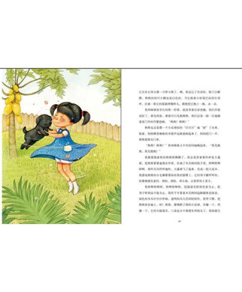 放学了,小明走在回家的路上,看见地上有一个香蕉皮 作文续写急啊