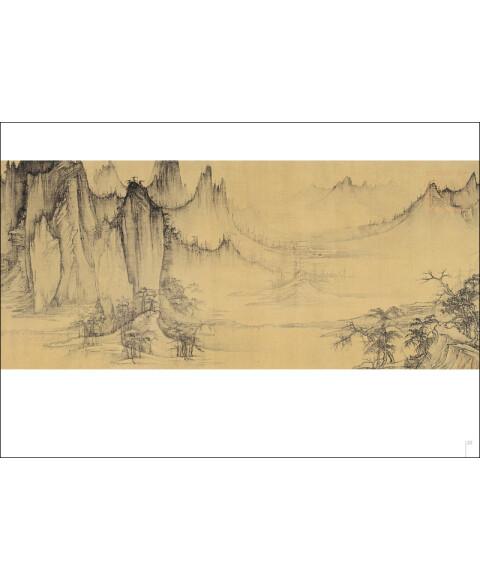 名画再现:宋代山水画长卷图片