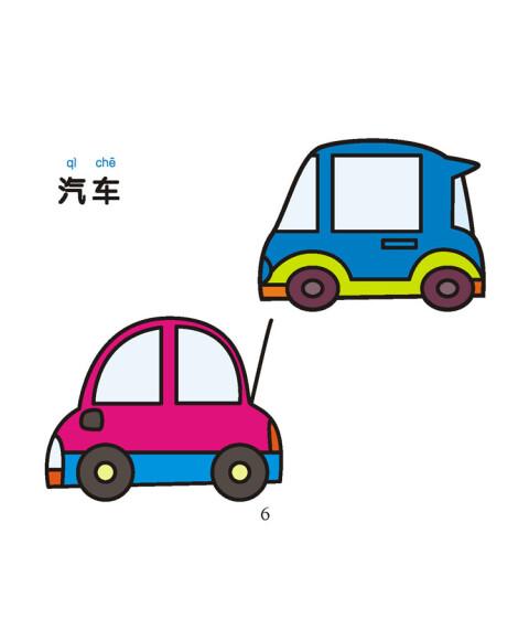 《宝宝爱画画(套装共9册)》