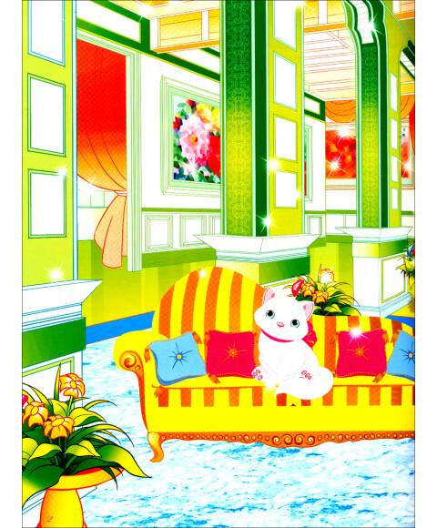 《公主的梦想贴纸-舞林佳人》【摘要