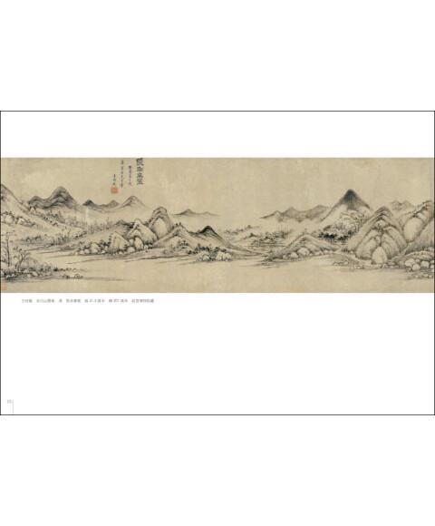 名画再现:清代山水画长卷