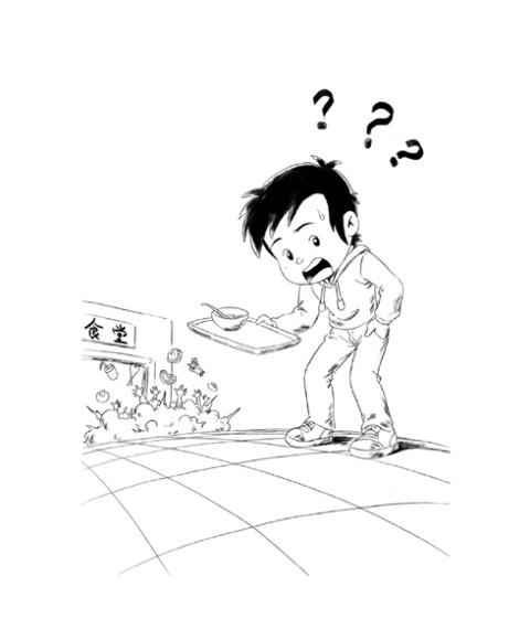 奇葩手绘插画黑白