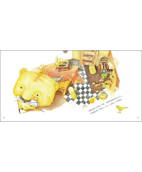 《彩虹伞绘本馆:小老虎和老老虎》
